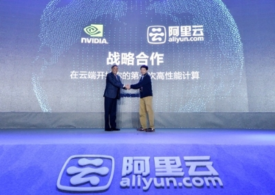 Shanker Trivedi, NVIDIA's Global VP and Zhang Wensong, chief scientist of AliCloud at the Shanghai Summit ceremony.