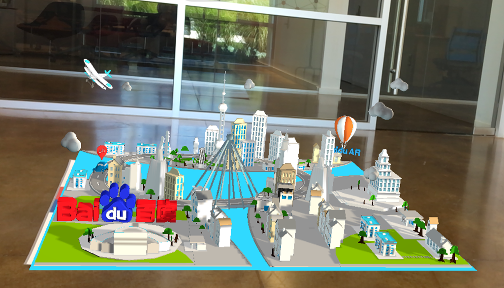 Baidu Launches Augmented Reality Platform for Smartphones