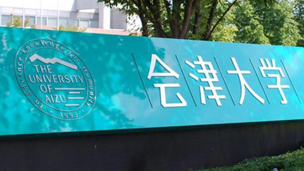 Japan's University of Aizu Uses NVIDIA Jetson to Nurture AI and Robotics Talent